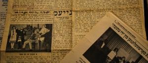 Beginners' Yiddish Classes - Elsternwick @ Kadimah | Elsternwick | Victoria | Australia