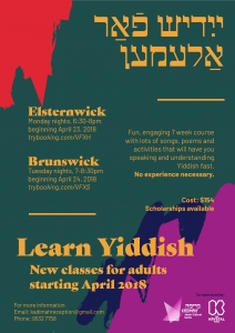 """Yiddish fun der heym"" - Did you hear Yiddish around the home? @ Kadimah 