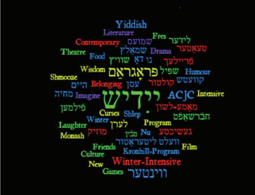 Yiddish Winter Intensive, July 9th – 20th