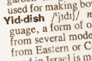 Yiddish Alef with Hinde Burstin Term 3 - Elsternwick @ Kadimah   Elsternwick   Victoria   Australia