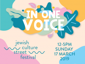 In One Voice 2019 @ Selwyn Street, Elsternwick   Elsternwick   Victoria   Australia