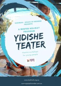 School Holiday Theatre Workshop - Prep-2 @ Kadimah | Elsternwick | Victoria | Australia