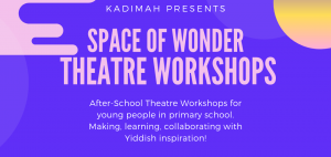 Space of Wonder Theatre Workshops Term 1 2020 (ages 9 to 12) @ Sholem Aleichem College | Elsternwick | Victoria | Australia