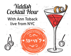 Yiddish Cocktail Hour @ Zoom